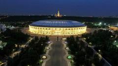 Мондиал 2018: Стадионите, на които ни се иска да бъдем това лято