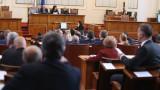 Депутатите спорят да стане ли България гробище за стари коли