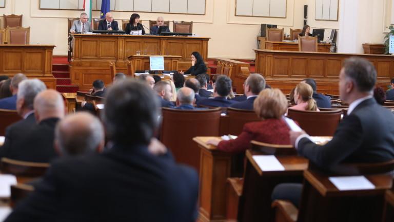 Приеха бюджета за 2019, има българин сред пленените украински моряци, енергетици и миньори на протест…