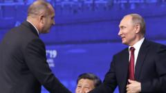 """Радев към Путин: Спирането на """"Южен поток"""" не ограничава суверенитета ни"""
