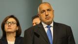 Целенасочено се дестабилизират страни в региона, информиран Борисов