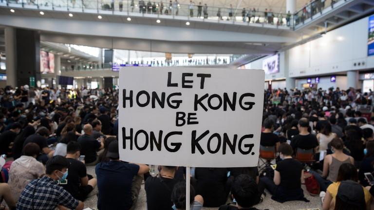 Най-голямото опозиционно движение в Хонконг се саморазпусна
