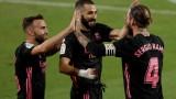 Реал (Мадрид) победи Бетис с 3:2 в Ла Лига