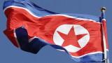 Южна Корея направи най-голямото си дарение на Северна Корея от 2008 година насам