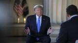 Тръмп заплаши да прекрати търговската сделка с Китай