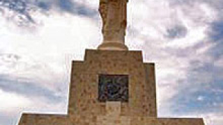 "Огромна мартеница слагат на ""Света Богородица"" в Хасково"
