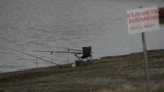 Рибната агенция с нов шеф