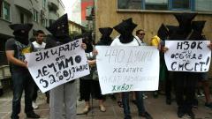 Хепатит С е лечим, защо допускате да умираме, питат протестиращи пред НЗОК