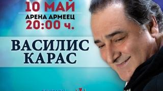 15 000 българи ще участват в рекорд за Гинес