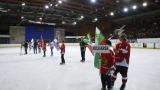 Втора загуба на младите хокеисти на световното в София