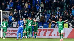 """Лудогорец отказа Левски за втори път от титлата, Сектор """"Б"""" без малко не линчува провокатора Моци"""