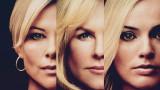 Първи трейлър на филма за секс скандала във Fox News