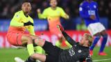 Манчестър Сити излъга Лестър в битката за второто място в Англия