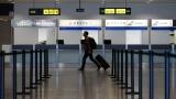 Евакуираха летище в Нова Зеландия заради бележка