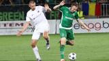 Лудогорец разнебити литовския си гост, вкара само два гола и чака реванша