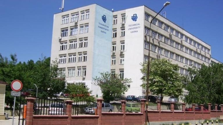 ТУ-Варна обжалва решението на съда за възстановяване на ректора плагиат