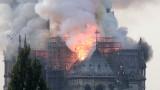 Парламентът на Франция гласува закона за възстановяване на катедралата Нотр Дам