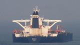 "Танкерът ""Грейс 1"" напусна Гибралтар"