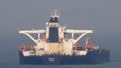 Иранският танкер се готви да отплава, след като Гибралтар го освободи