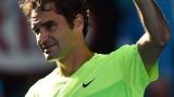 Федерер се справи с Вавринка за по-малко от час