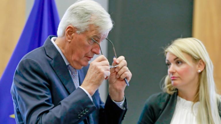Европейският съюз очаква от Обединеното кралство да каже на 27-те