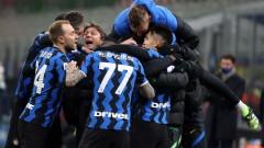 """Интер преодоля изпитанието """"Лацио"""" и поведе еднолично в Серия """"А"""""""