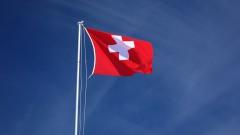Отпадат ограниченията за работа на българи в Швейцария от 1 юни