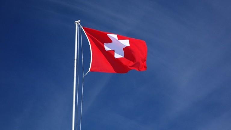 Швейцария скастри шпионажа на Русия на своя територия