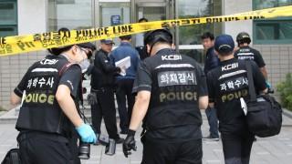 Пратка се взриви в ръцете на професор в Южна Корея, не изключват тероризъм