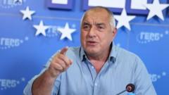 Бойко Борисов: Кабинетът на Трифонов е прах в очите на хората
