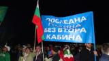 """Подкрепящи втори кабинков лифт в Банско блокират АМ """"Струма"""""""