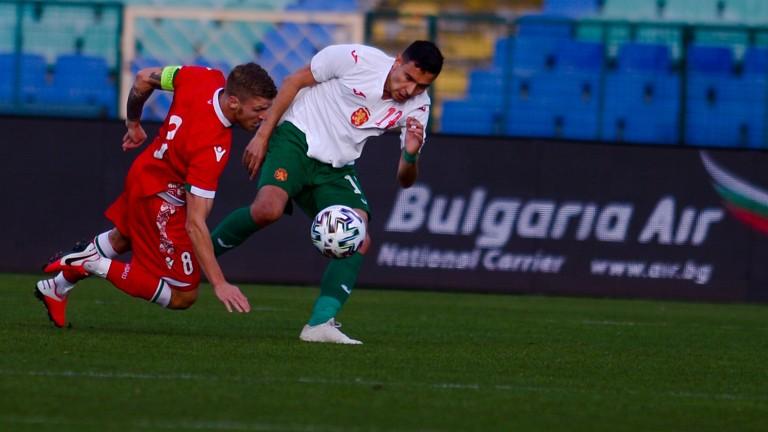 Експериментална България отстъпи на Беларус