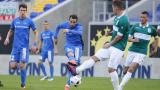 Берое пусна билетите за мача с Левски