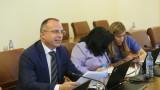 Над 1 млн.лв. за обезщетение на стопаните в Странджа