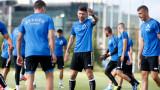 Георги Тодоров изведе 21 футболисти на Левски на първата тренировка за новия сезон