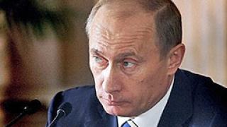 Путин настъпи енергийните олигарси