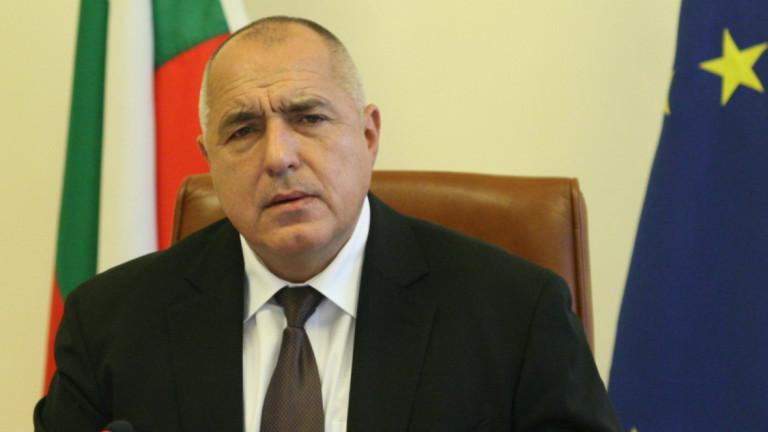 Борисов: Народният съд не е нещо хубаво, но ще подмина думите на БСП