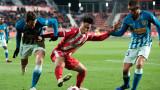 Жирона и Атлетико (Мадрид) не се победиха за Купата на Краля - 1:1