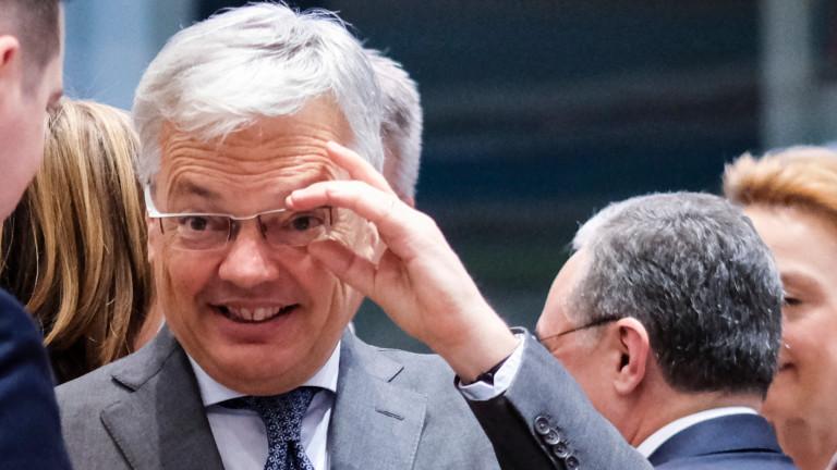 Снимка: Белгийски законопроект заплашва журналисти за класифицирана информация