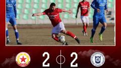 ЦСКА 1948 и Несебър навършиха наравно 2:2