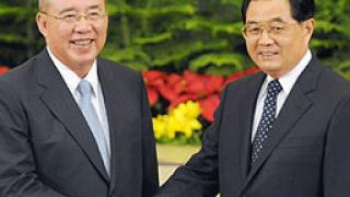 Китай и Тайван подновяват преговорите