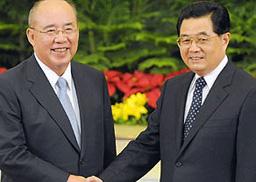 Китай и Тайван обсъждат стопанско споразумение