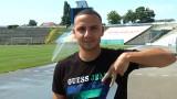 Христофор Хубчев: Левски си остава голям отбор, без значение в колко труден период се намира