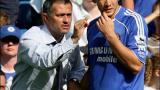 Шевченко: Ще приключа кариерата си в Челси