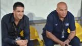 Временният треньор на Левски: Показахме, че до последно ще гоним победата