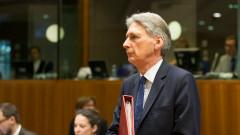 Великобритания напуска единния пазар и митническия съюз на ЕС