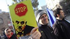 Протестиращите срещу избора на Гешев внесоха исканията си в президентството