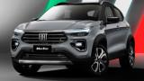 Fiat показа нов кросоувър и помоли да му се избере име