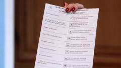 Къде и как може да гласувате в чужбина
