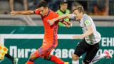 Спартак и ЦСКА картотекираха българските си играчи за Шампионска лига